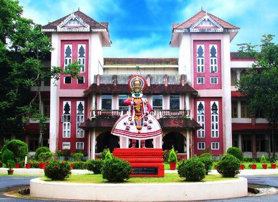 cochin university